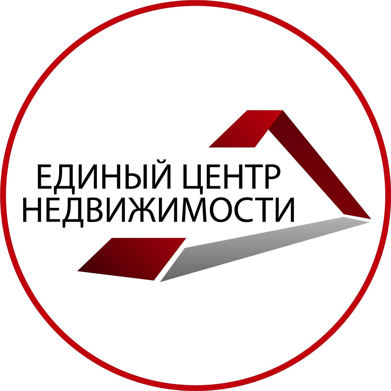 Подать объявление в агентство недвижимости иркутск подать бесплатное объявление красноярск собственник