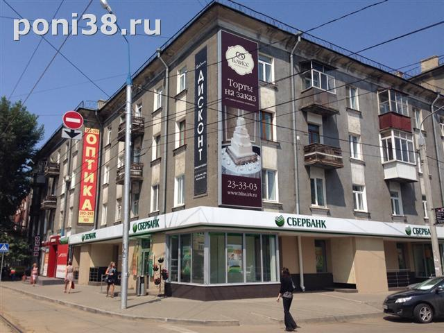 сущность сбербанк на декабрьских событий в иркутске ангидридом